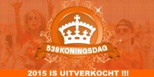 538Koningsdag-2015-uitverkocht
